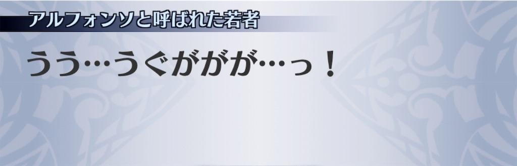 f:id:seisyuu:20191202143452j:plain
