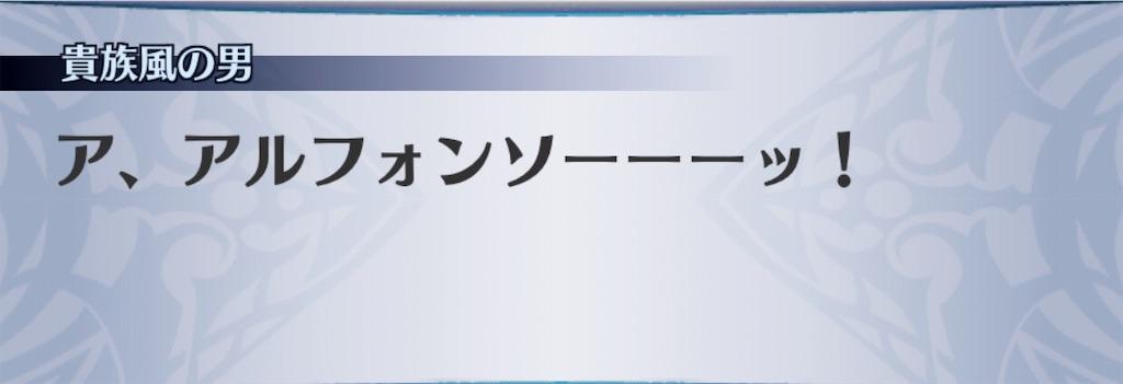 f:id:seisyuu:20191202143500j:plain