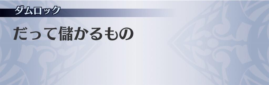 f:id:seisyuu:20191204165045j:plain