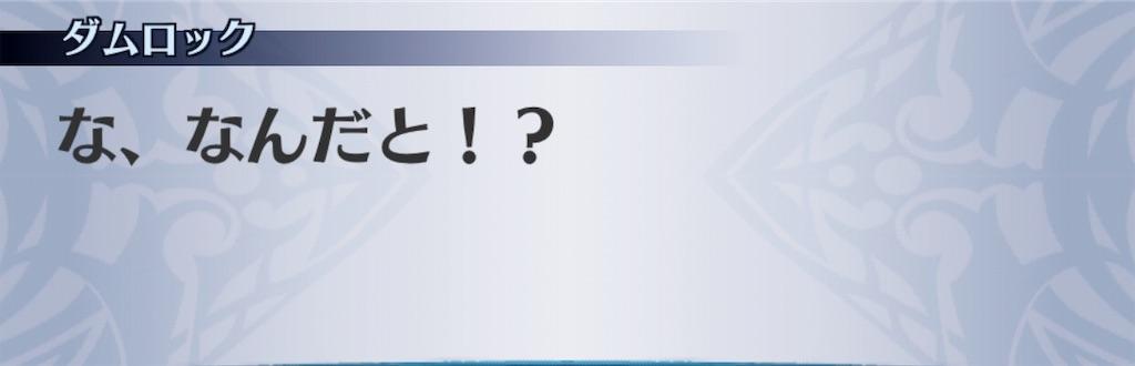 f:id:seisyuu:20191204165139j:plain