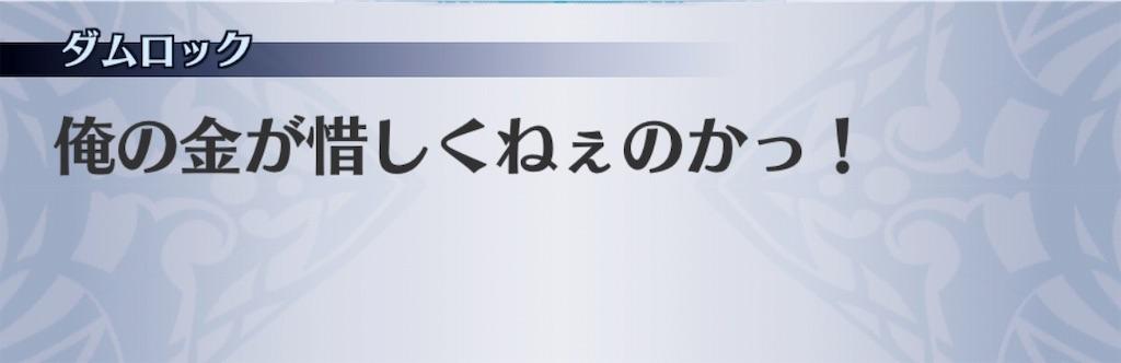 f:id:seisyuu:20191204165818j:plain
