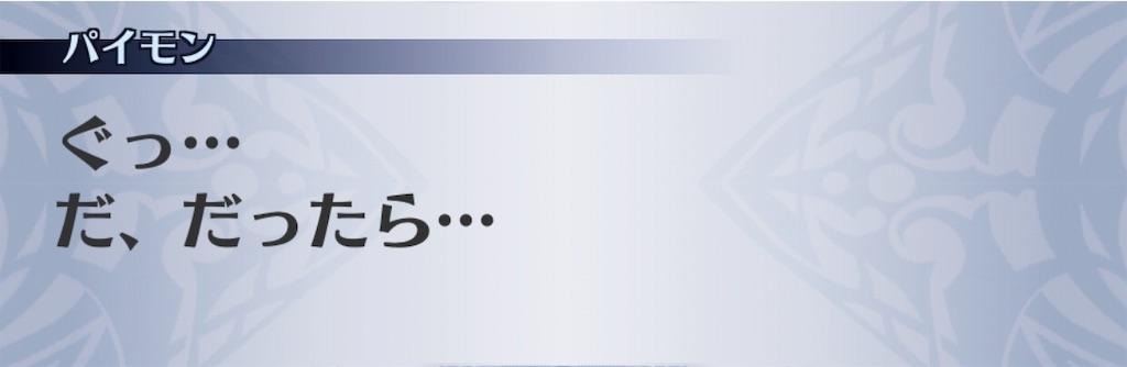 f:id:seisyuu:20191204165928j:plain