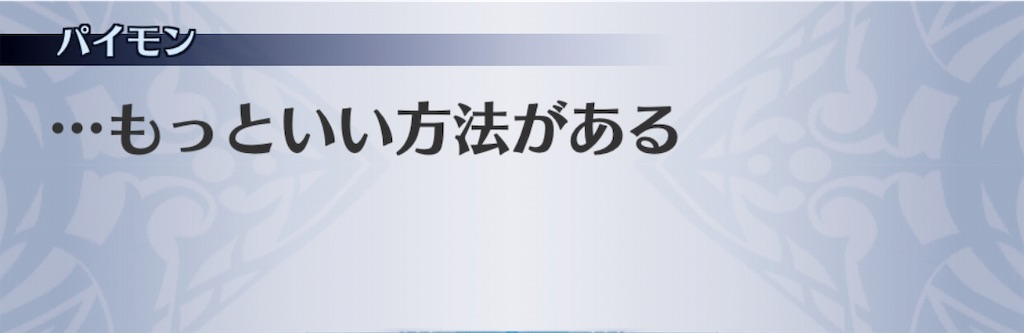 f:id:seisyuu:20191204165936j:plain