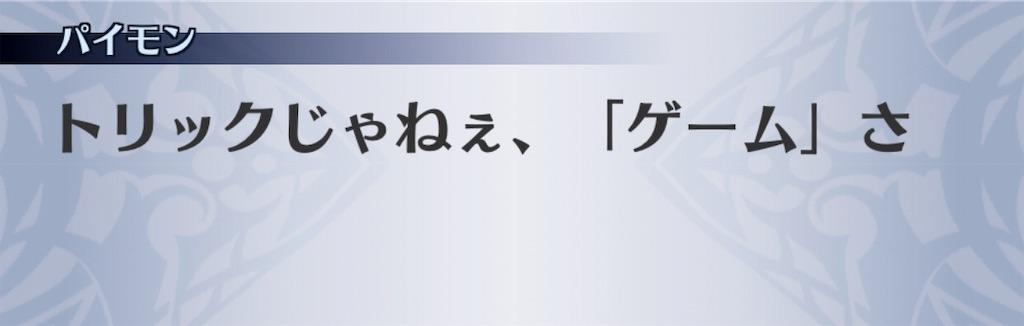 f:id:seisyuu:20191204170052j:plain