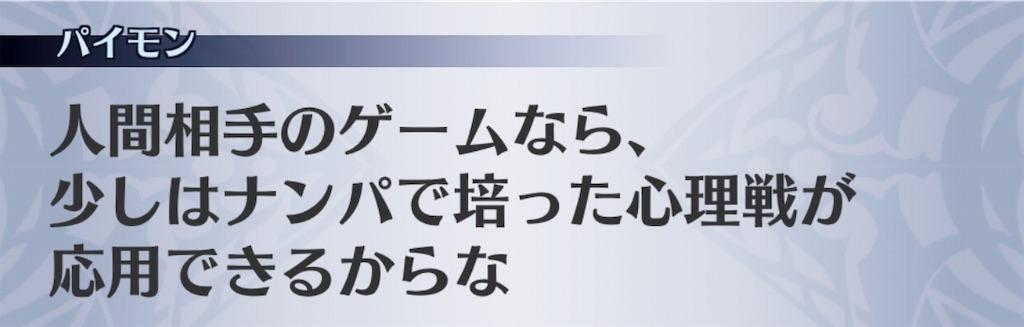 f:id:seisyuu:20191204170056j:plain