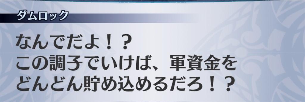 f:id:seisyuu:20191204170148j:plain