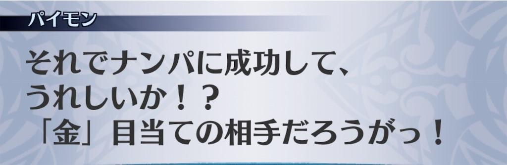 f:id:seisyuu:20191204170152j:plain