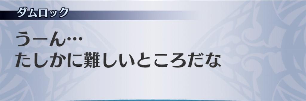 f:id:seisyuu:20191204170238j:plain