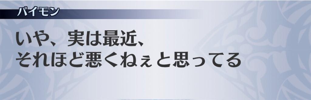 f:id:seisyuu:20191204171456j:plain