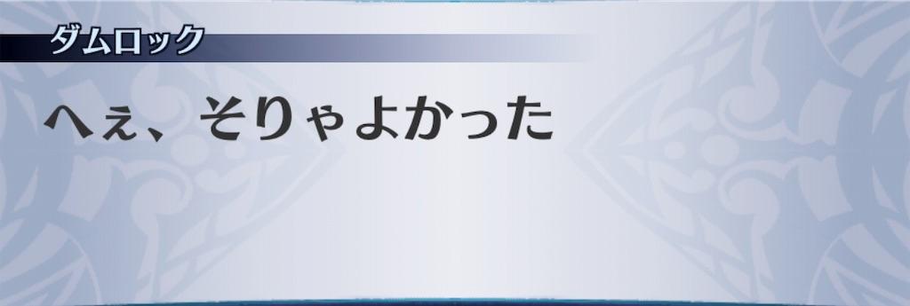 f:id:seisyuu:20191204171500j:plain