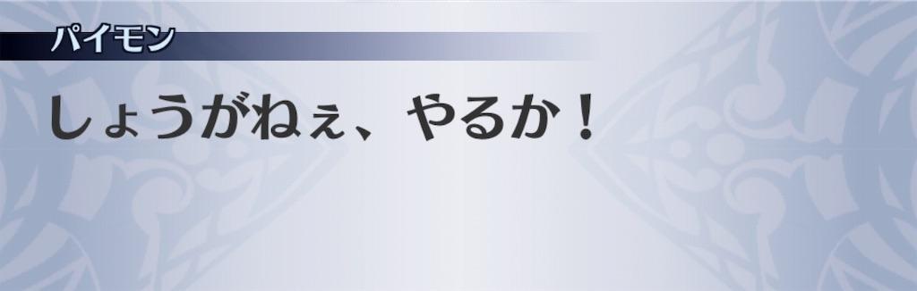 f:id:seisyuu:20191204171507j:plain