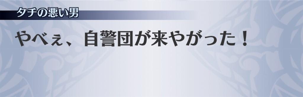f:id:seisyuu:20191204171614j:plain