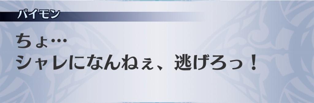 f:id:seisyuu:20191204171621j:plain