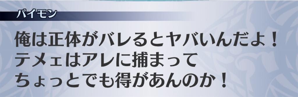 f:id:seisyuu:20191204171737j:plain
