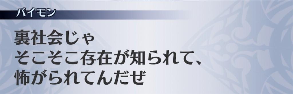f:id:seisyuu:20191204171749j:plain