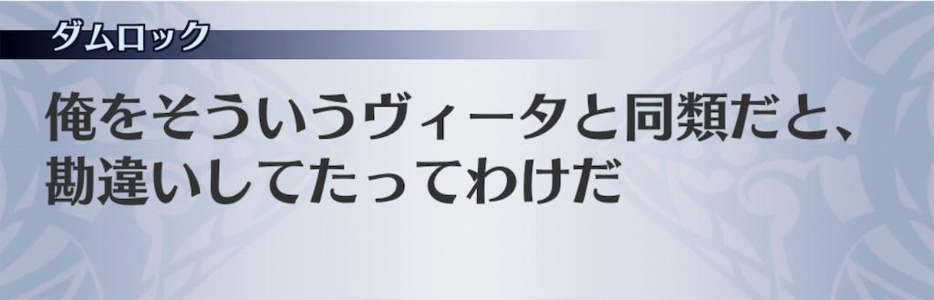 f:id:seisyuu:20191204171838j:plain