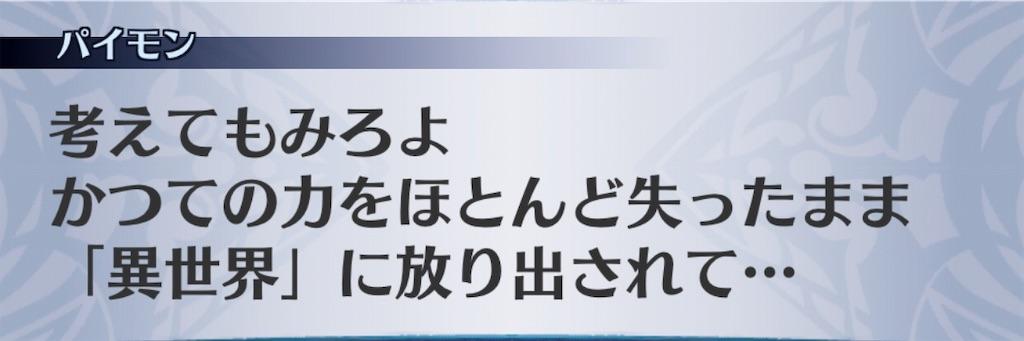 f:id:seisyuu:20191204171952j:plain