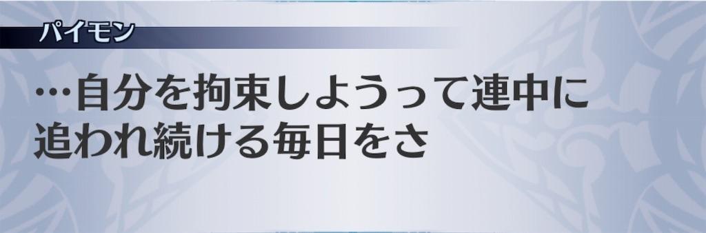 f:id:seisyuu:20191204172001j:plain