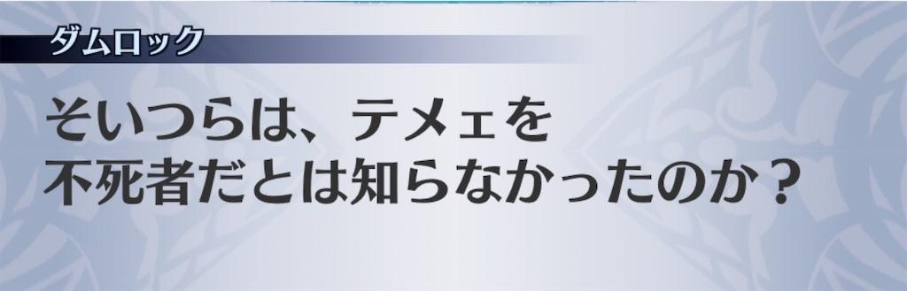f:id:seisyuu:20191204172100j:plain