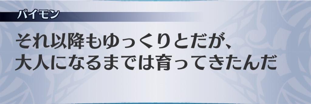 f:id:seisyuu:20191204172310j:plain