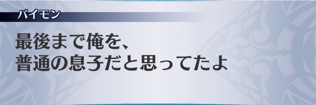 f:id:seisyuu:20191204172501j:plain