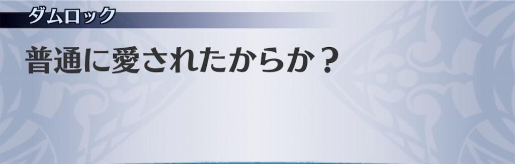 f:id:seisyuu:20191204172514j:plain