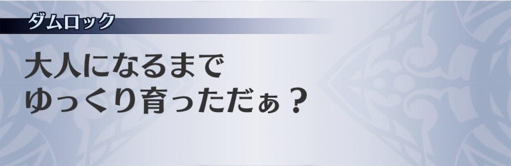 f:id:seisyuu:20191204172526j:plain