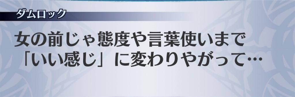 f:id:seisyuu:20191204172648j:plain