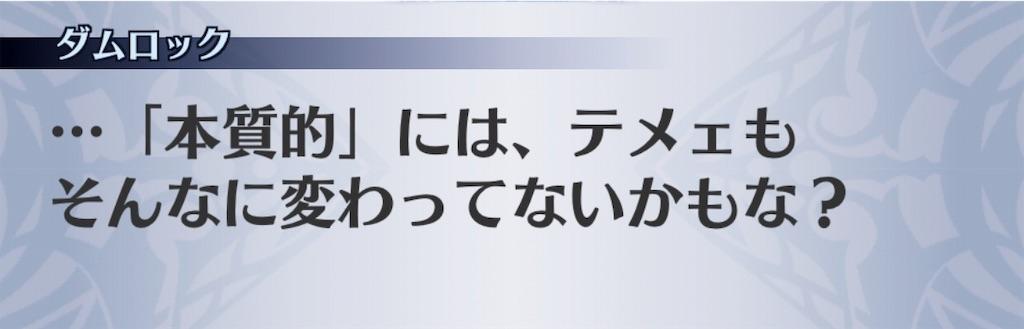 f:id:seisyuu:20191204172934j:plain