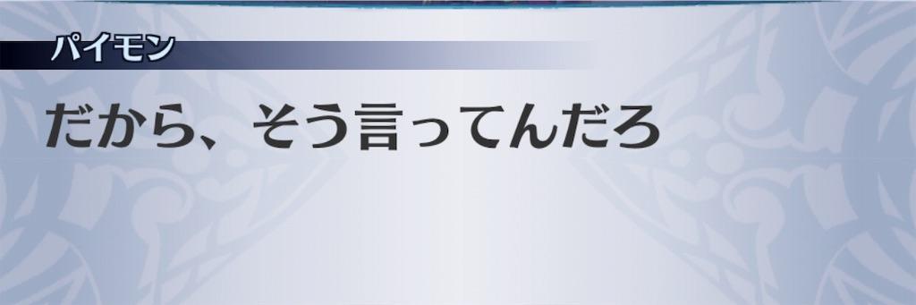 f:id:seisyuu:20191204173011j:plain