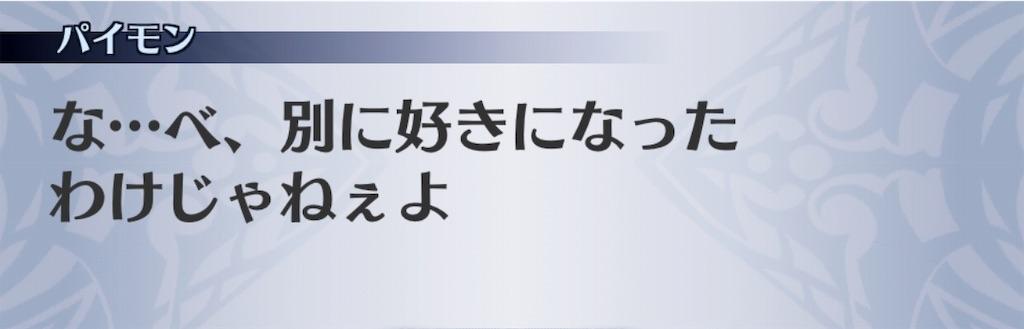 f:id:seisyuu:20191204173237j:plain