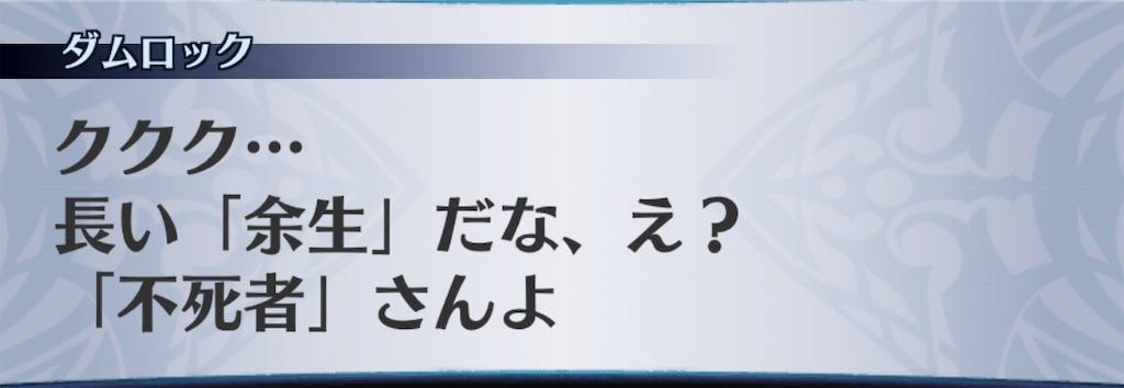 f:id:seisyuu:20191204173259j:plain