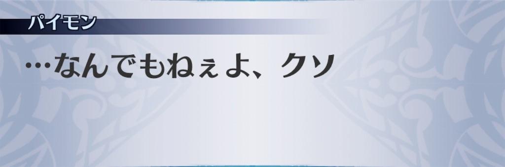 f:id:seisyuu:20191204173313j:plain