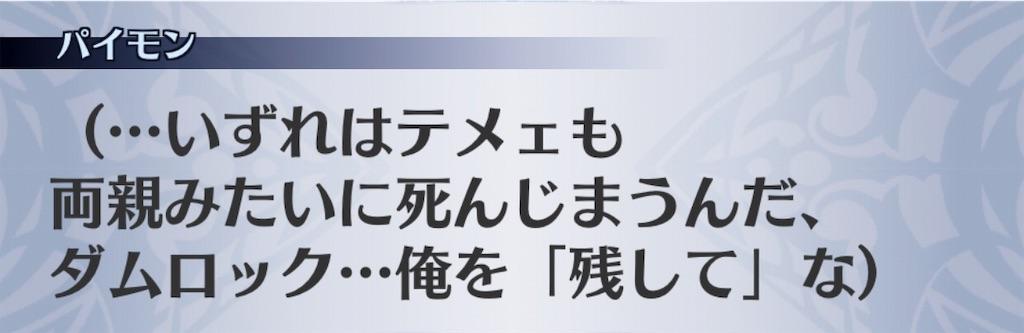 f:id:seisyuu:20191204173317j:plain