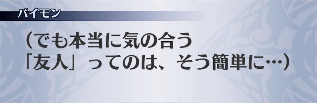 f:id:seisyuu:20191204173336j:plain