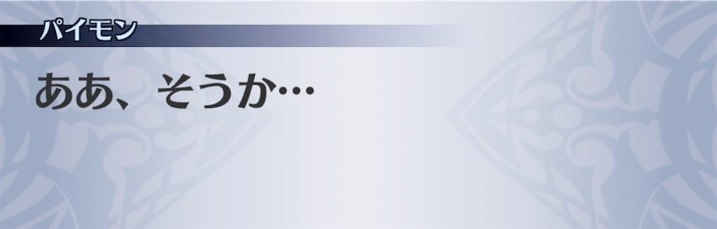 f:id:seisyuu:20191204173622j:plain