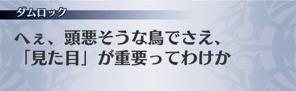 f:id:seisyuu:20191204193100j:plain