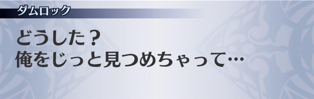f:id:seisyuu:20191204193241j:plain