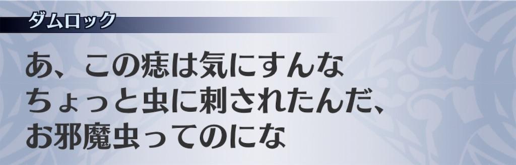 f:id:seisyuu:20191204193245j:plain