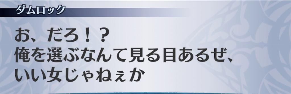 f:id:seisyuu:20191204193257j:plain