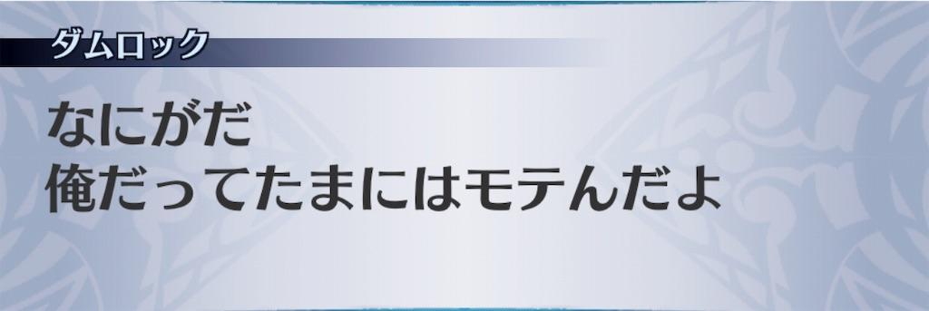 f:id:seisyuu:20191204193405j:plain