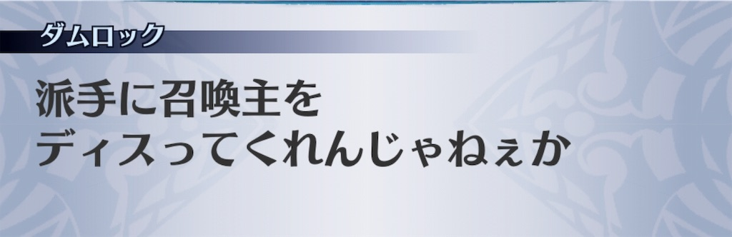 f:id:seisyuu:20191204193607j:plain