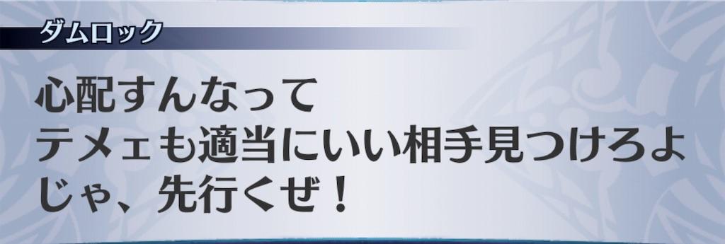 f:id:seisyuu:20191204193612j:plain