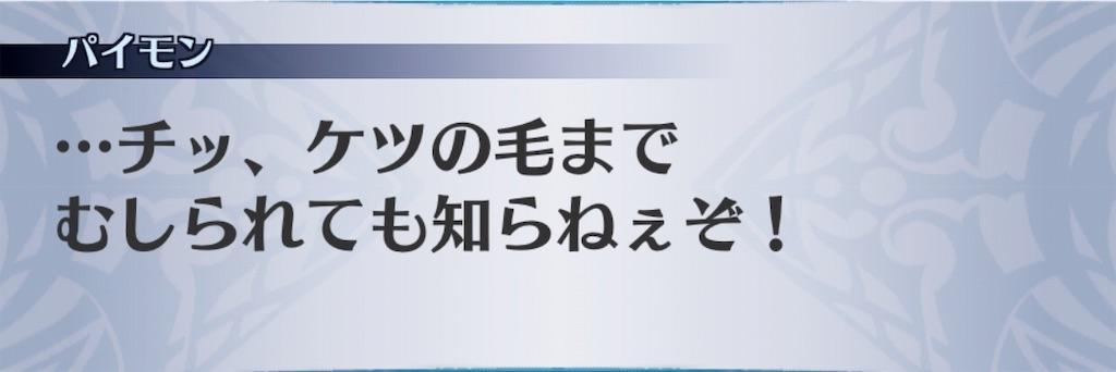 f:id:seisyuu:20191204193621j:plain