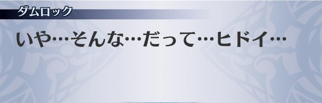 f:id:seisyuu:20191204194025j:plain