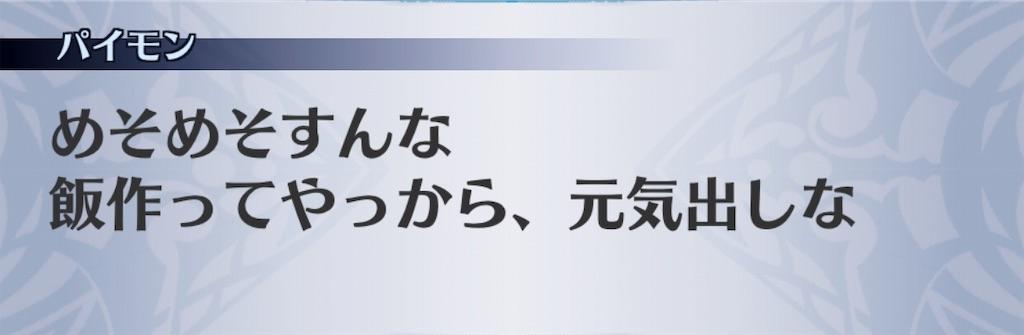 f:id:seisyuu:20191204194030j:plain