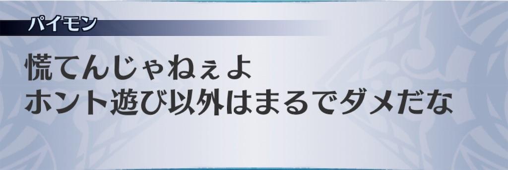 f:id:seisyuu:20191205184301j:plain