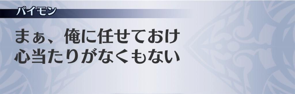 f:id:seisyuu:20191205184305j:plain