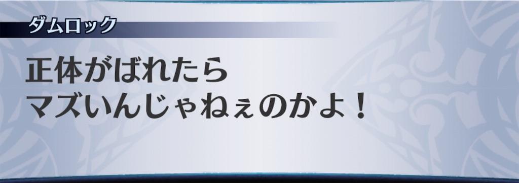 f:id:seisyuu:20191205184429j:plain