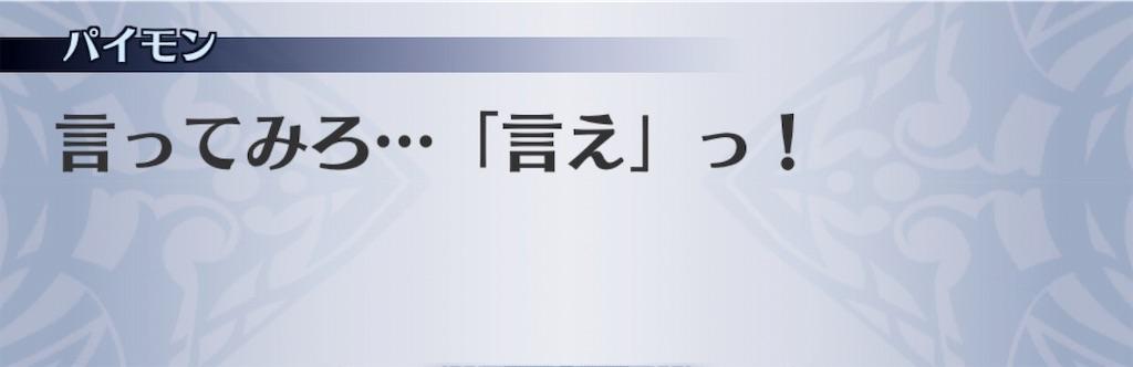 f:id:seisyuu:20191205184645j:plain